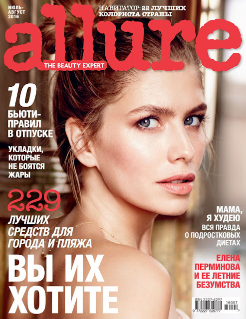 Fashion Model, @ Elena Perminova - Allure Russia, July/August 2016