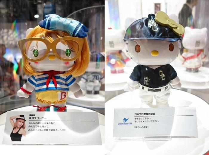 """Hello Kitty """"KittyRobot"""" Exhibition in Tokyo"""