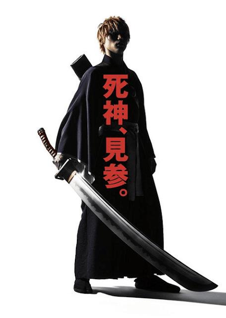 Sota Fukushi memerankan Ichigo Kurosaki