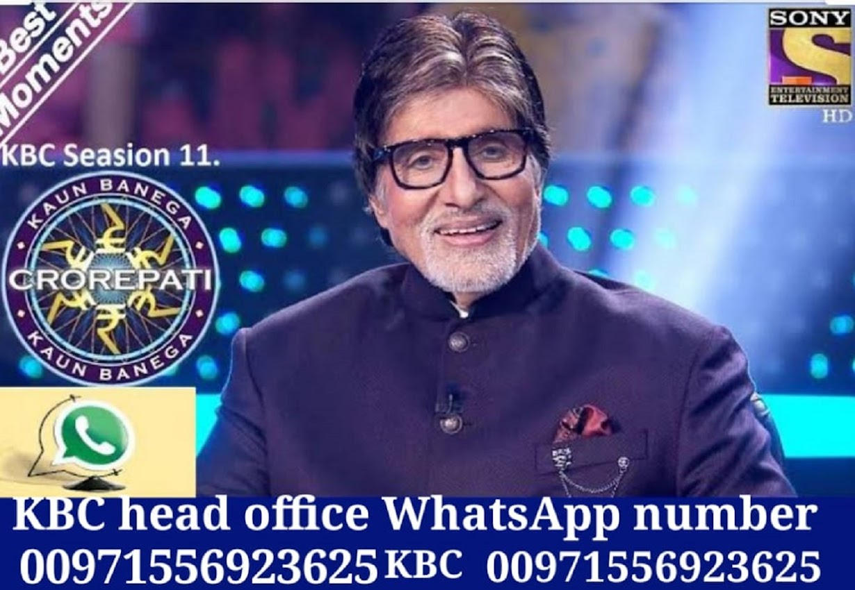 KBC WHATSAPP WINNER 2020 KBC WHATSAPP LOTTERY WINNER 2020 KBC JIO WHATSAPP WINNER 2020