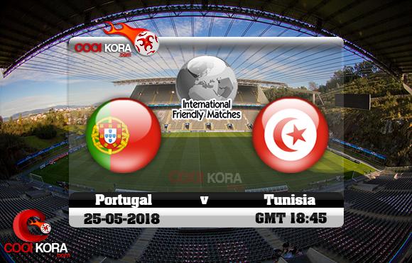مشاهدة مباراة تونس والبرتغال اليوم 28-5-2018 مباراة ودية