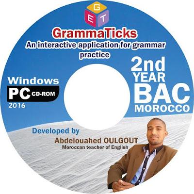 تحميل أروع برنامج لتعلم قواعد اللغة الانجليزية لتلاميذ السنة الثانية باكالوريا - GrammaTicks