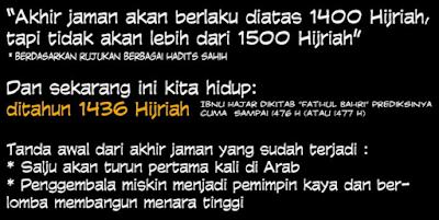 https://dayahguci.blogspot.com/2017/07/hadits-tentang-umat-islam-akhir-zaman.html