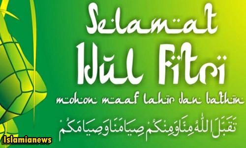 Kata Ucapan Selamat Menyambut Lebaran Hari Raya Idul Fitri