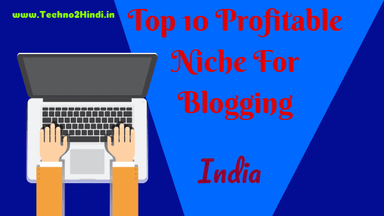 Top 10 Niches For Blogging in India in Hindi 2019