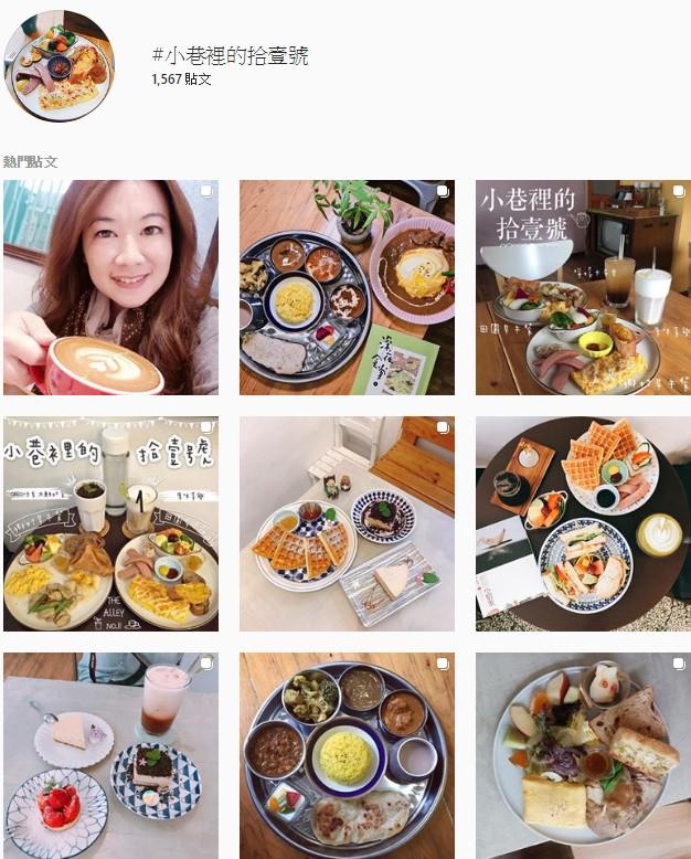 台南早午餐2019