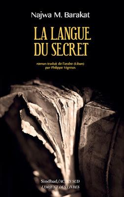Invitation à lire... dans - LITTERATURE - POESIE - TEXTE a3