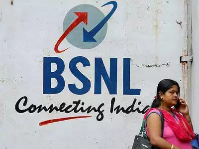BSNL's ₹ 109 plan: 90 days validity, free calling and 5 GB data.