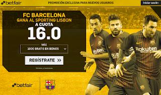 betfair supercuota victoria del Barcelona al Sporting Lisbon 5 diciembre