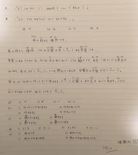 Soal Latihan 04