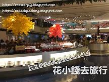 荃灣悅來酒店中熊貓酒店自助晚餐 食評