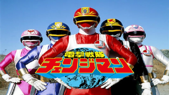 Download Dengeki Sentai Changeman The Movie Sub Indo – Movie Tersedia dalam format MP4 HD Subtitle Indonesia.