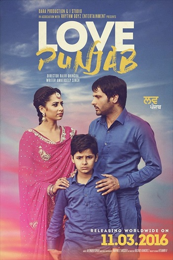 Love Punjab 2016 Punjabi Movie Download