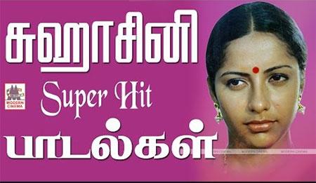 Suhasini Tamil Hit Songs