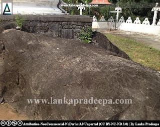 The rock inscription at Uda-Aludeniya Viharaya, Gampola