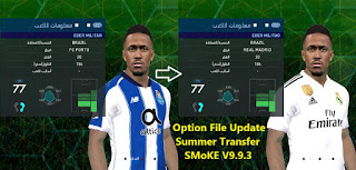 PES2017 Option File SMoKE Patch EXECO v.9.9.3 Update 28-3-2019