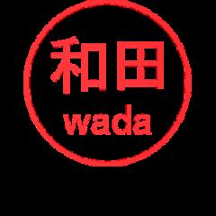 VSTA - Stamp Style Motion [wada] -