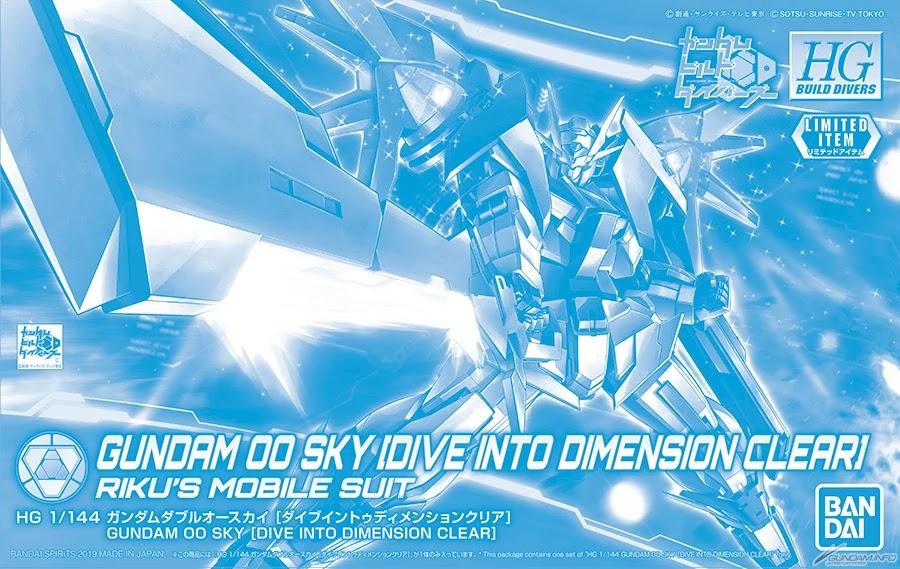 HGBD 1/144 Gundam 00 Sky [Dive Into Dimension Clear] BOX ART