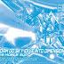 HGBD 1/144 Gundam 00 Sky [Dive Into Dimension Clear] - Release Info