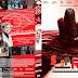 Suspiria DVD Movie Cover