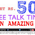 HOW TO GET FREE TALK TIME IN AN AMAZING MOBILE APP | ANDROID SUPERSTARS