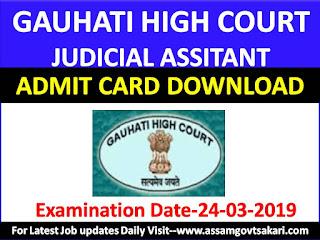 Gauhati High Court Judicial Assistant ADMIT CARD 2019