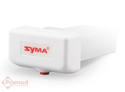baterai terbaru syma x8sw indonesia