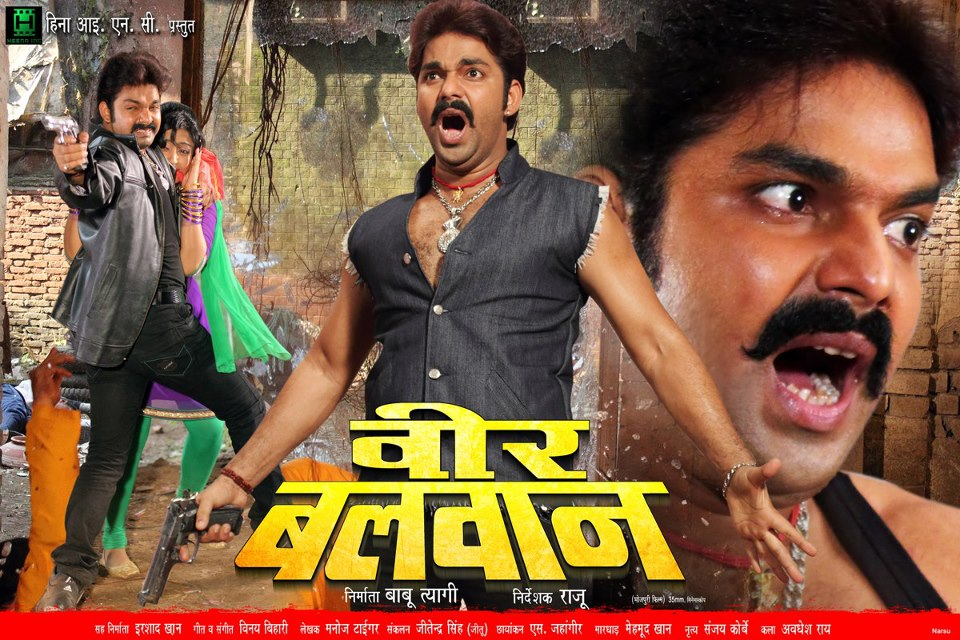 Bhojpuri Wap Pawan Singh Video Song