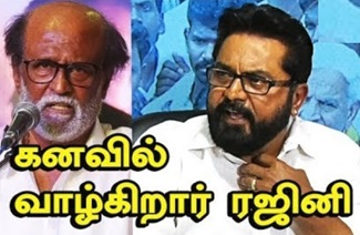 Sarathkumar Furious Answer regarding Rajini Entering Politics
