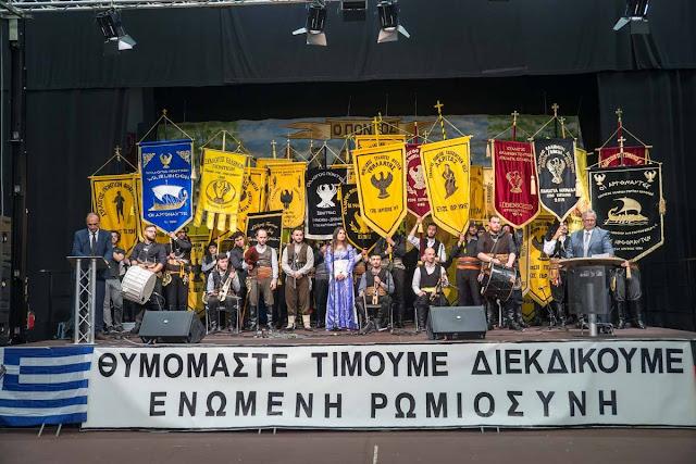 Φωτογραφικό αφιέρωμα στο 35ο Πανευρωπαϊκό Φεστιβάλ Ποντιακών Χορών
