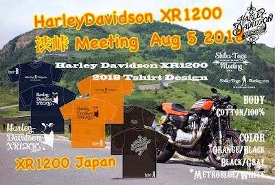ハーレーダビッドソン XR1200 オリジナルTシャツ