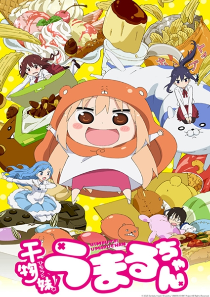 Assistir Himouto! Umaru-chan Legendado, Himouto Umaru-chan Online Legendado, Assistir Himouto Umaru-chan HD Legendado , Himouto Umaru-chan Legendado HD