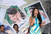 ameerpet lo press meet-thumbnail-12