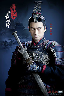 Yuan Hong in 2016 historical c-drama Chang Ge Xing