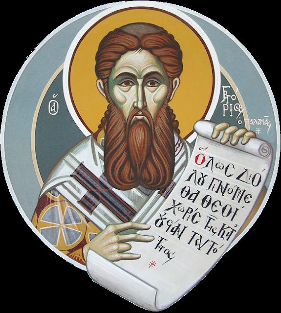 Αποτέλεσμα εικόνας για saint gregory palamas light