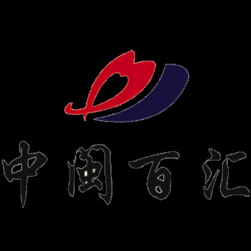 Zhongmin Baihui Retail Group - Phillip Securities 2016-05-06: Weak start points to tough year ahead