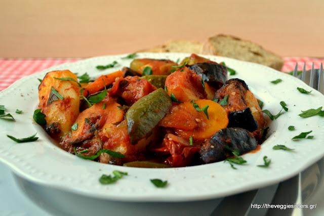 Μπριάμ: Το απόλυτο ελληνικό πιάτο του καλοκαιριού