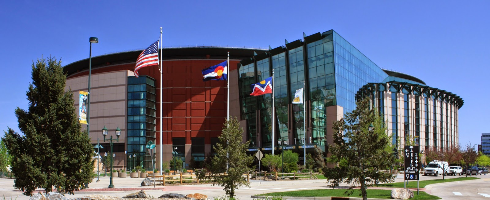 Pepsi Center: Pepsi Center Luxury Suites