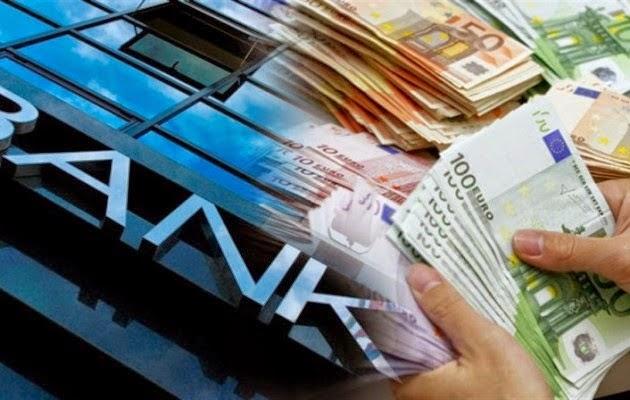 Οι τράπεζες βάζουν «βόμβα» στους σχεδιασμούς της κυβέρνησης!