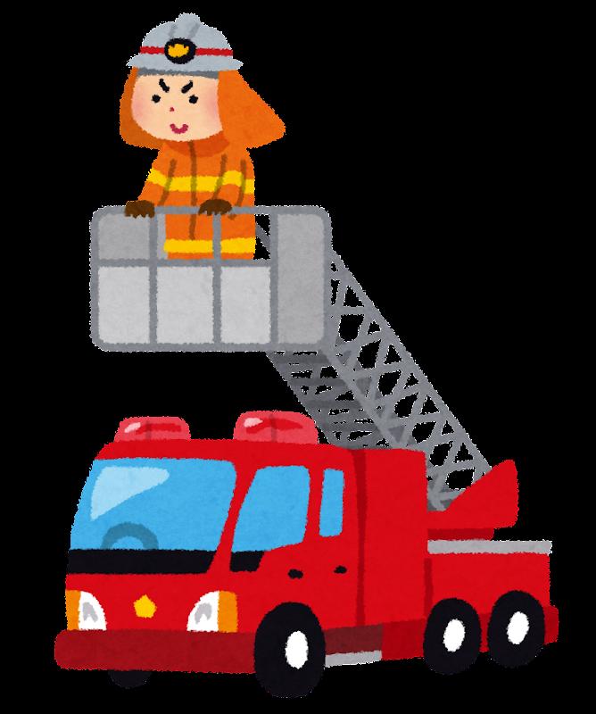 はしご車のイラスト消防車 かわいいフリー素材集 いらすとや