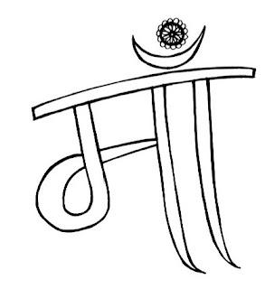 Mother word Mandala