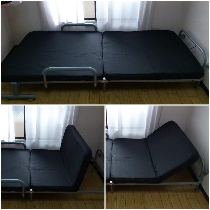 Tatami Bed For