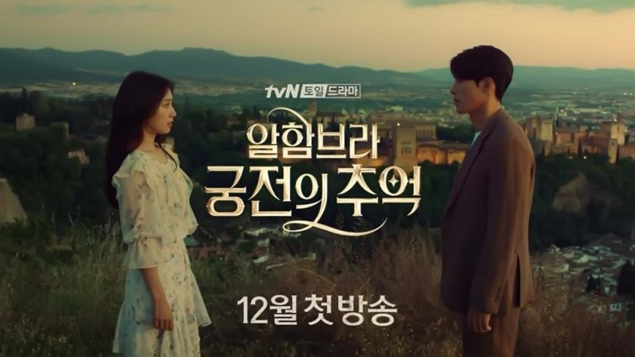 Memories of the Alhambra Episode 10 Subtitle Indonesia