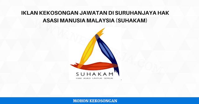 JAWATAN KOSONG DI SURUHANJAYA HAK ASASI MANUSIA MALAYSIA (SUHAKAM) - OGOS 2018