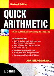 Quick Arethmetic Book
