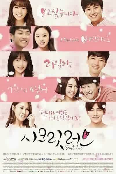 "SINOPSIS Mini Drama ""Kara Secret Love"" Episode 1-5 (Terakhir)"