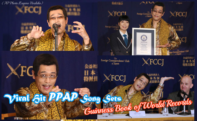 Viral Hit PPAP Song Sets Guinness Book of World Records