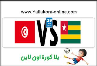 مشاهدة مباراة تونس وتوجو بث مباشر بتاريخ 29-03-2016 تصفيات كأس أمم أفريقيا