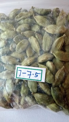7 MM GREEN CARDAMOM MALVANIA INTERNATIONAL