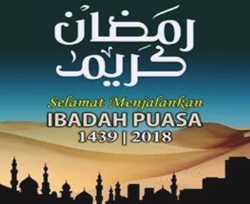 Doa Niat Puasa, Buka Puasa, Niat Sholat Tarawih dan Witir di Ramadhan 1439 H/ 2018 M